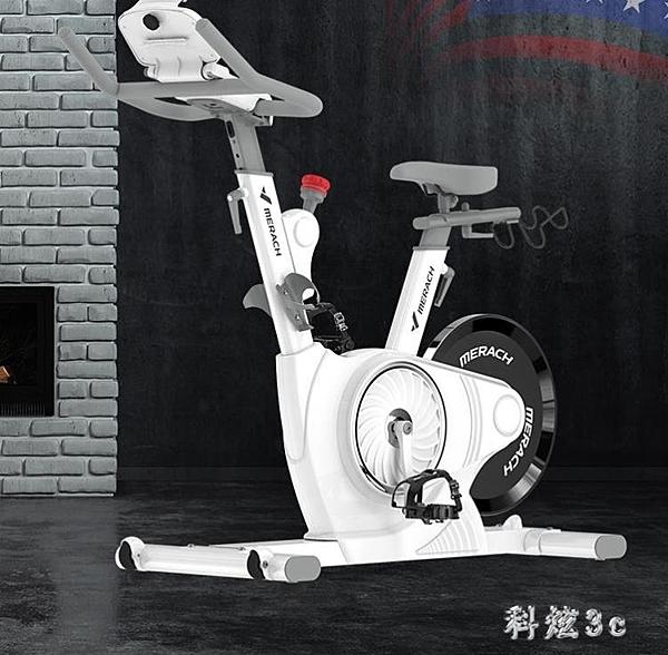 黑曜騎士動感單車家用電動磁控靜音室內運動器材商用健身房 JA8090『科炫3C』