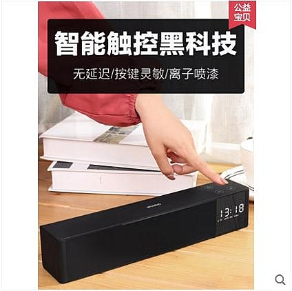 伊酷爾電腦低音炮音響臺式機揚聲器筆記本家用藍牙音箱迷你長條桌面小音箱 LX 夏季上新