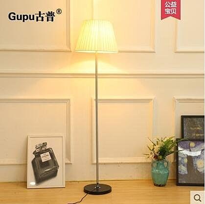 創意臥室床頭歐式北歐裝飾LED落地燈