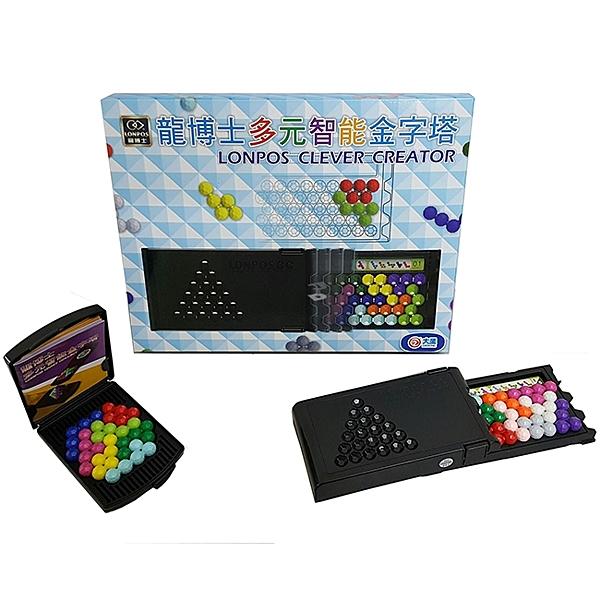 【龍博士動腦遊戲】多元智能金字塔 888073