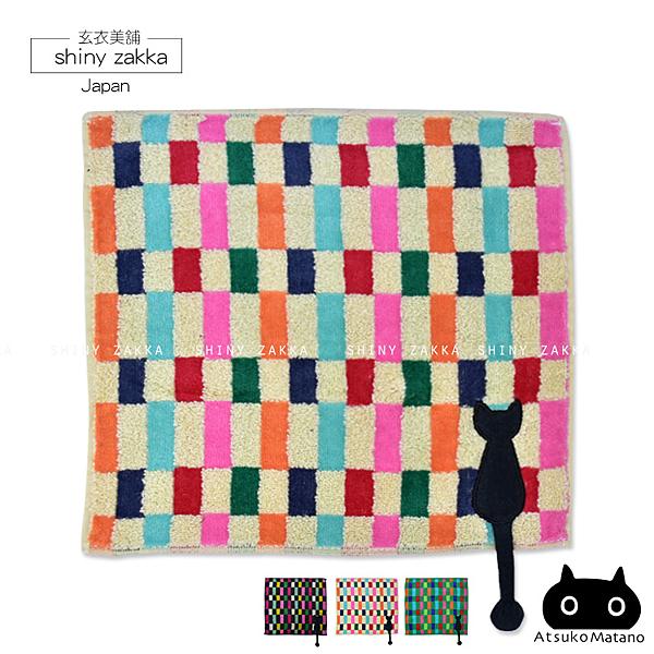 日本毛巾-療癒系俁野溫子黑貓背影刺繡小方巾-彩色格紋/膚色-玄衣美舖