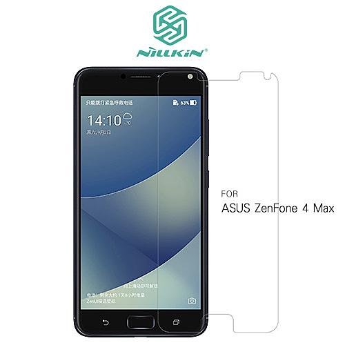 摩比小兔~NILLKIN ASUS ZenFone 4 Max ZC554KL 超清防指紋保護貼 套裝版 螢幕貼 保護貼 手機貼