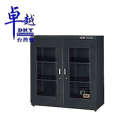 卓越 DRY 微電腦冷凍式防潮箱 DRY-300(M) /台