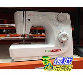 [COSCO代購]W90852 勝家自動穿針縫紉機 (1009)