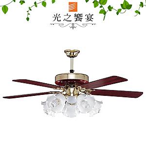 【光之饗宴】52吋 吊扇燈 平面式/手拉式/5+1燈P.C(台灣製)