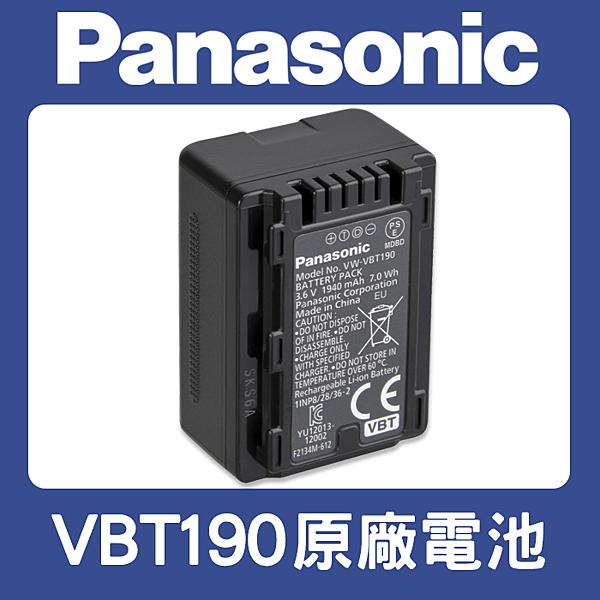 【現貨正品】完整盒裝 VW-VBT190 原廠電池 國際 Panasonic VBT190 V785 VX980 W585
