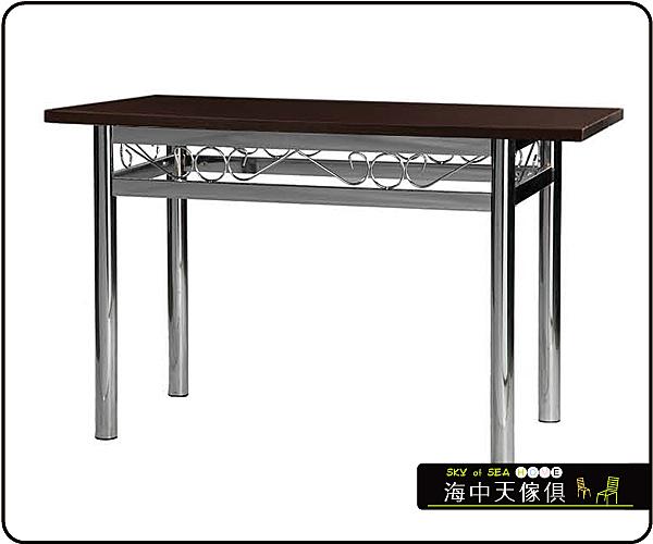 {{ 海中天休閒傢俱廣場 }} C-99 摩登時尚 餐廳系列 439-10 2.5X4尺美耐板餐桌/烤銀腳(顏色可挑選)