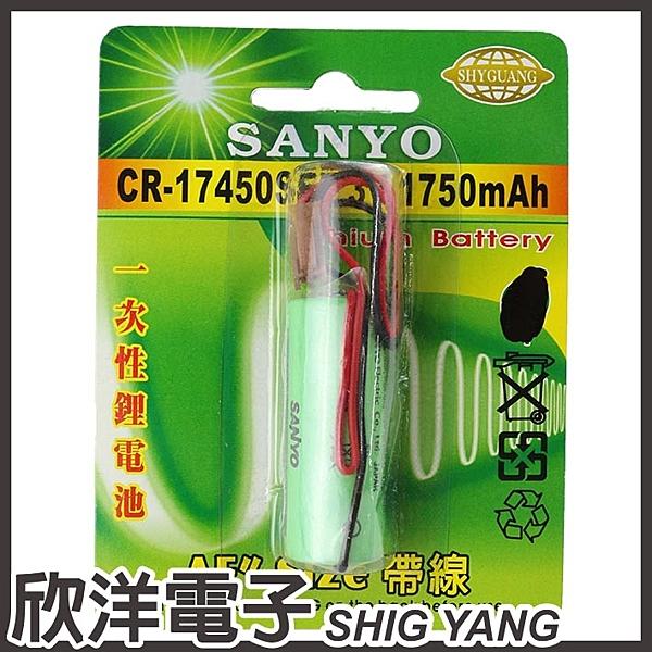 SANYO 一次性鋰電池AE (CR-17450SEP) 3V/1750mAh/帶線/日本製 CR-17450系列