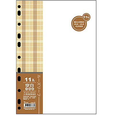 美加美 AO3562 A4 11孔活頁紙-空白(80入) 5包裝