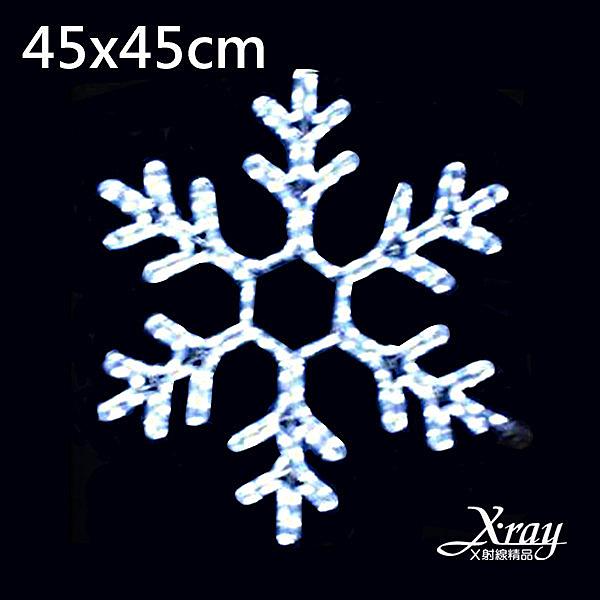 節慶王【X214600】聖誕雪花燈白光(110V),LED燈飾/聖誕佈置/聖誕掛飾/裝飾/吊飾/聖誕樹