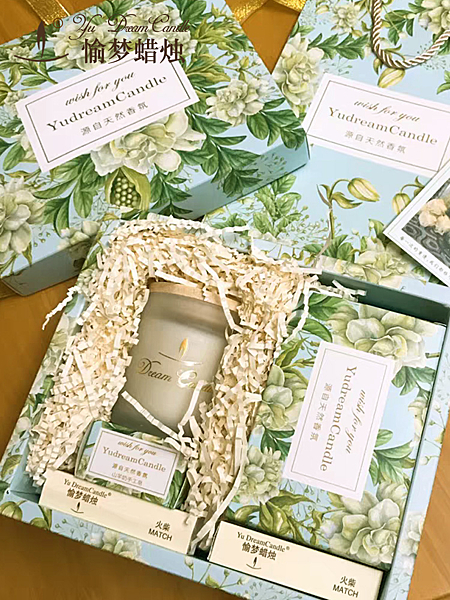 免運伴手禮生日禮盒新娘回禮香薰蠟燭禮盒玻璃杯香氛蠟燭進口精油