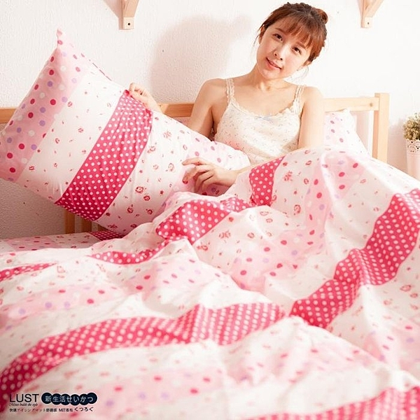 【LUST寢具】 北歐田園  新生活eazy系列-雙人5X6.2-/床包/枕套組、台灣製