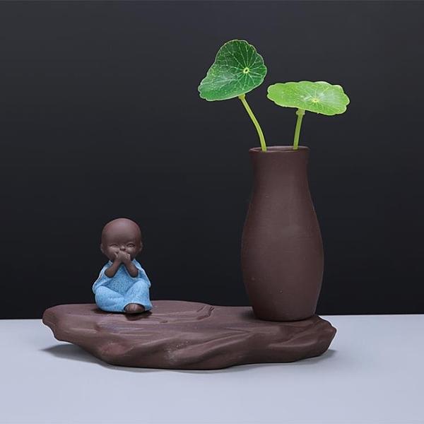 創意紫砂茶寵擺件手工小花器裝飾品四不小童水培花插家居辦公擺件 ciyo黛雅