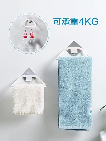 3個裝居家家免打孔毛巾架廚房無痕抹布掛架衛生間掛毛巾架子浴室置物架NMS快意購物網