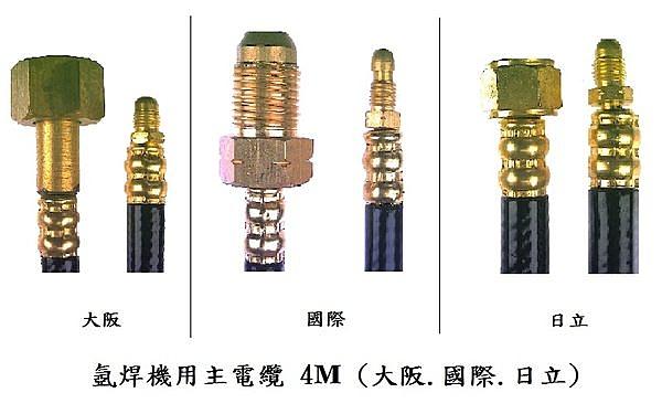 焊接五金網-氬焊機用 - 主電纜 4M