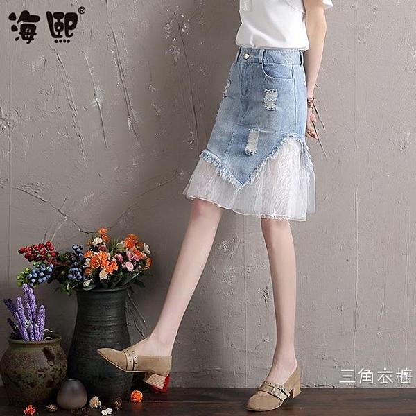 牛仔裙牛仔半身裙女夏2020新款韓版高腰a字裙拼接網紗魚尾裙包臀裙短裙