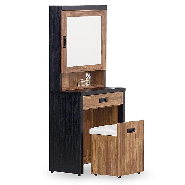 【時尚屋】[G18]岩崎積層木2尺鏡台-含椅子G18-001-5免運費/免組裝/臥室系列/鏡台