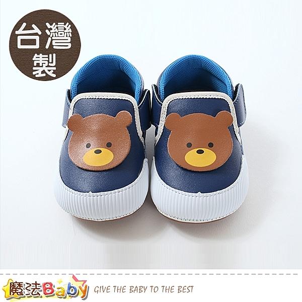 手工寶寶鞋 台灣製兒童強止滑外出鞋 魔法Baby