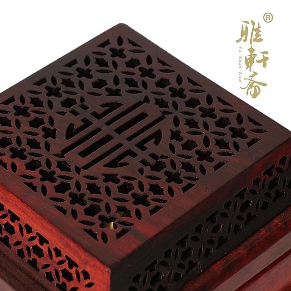 [超豐國際]A紅酸枝木香具香爐木質盤香盒 鏤花檀香爐 盤香爐1入