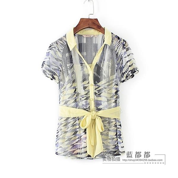 [超豐國際]15清倉亦夏裝女裝花色腰帶裝飾兩件套襯衫 262(1入)