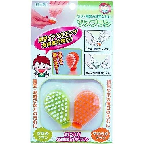 日本製 AIWA 2入指縫清潔刷