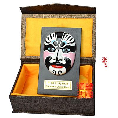 [銀聯網] 京劇臉譜挂件五路財神火鍋店餐廳裝飾品 1入