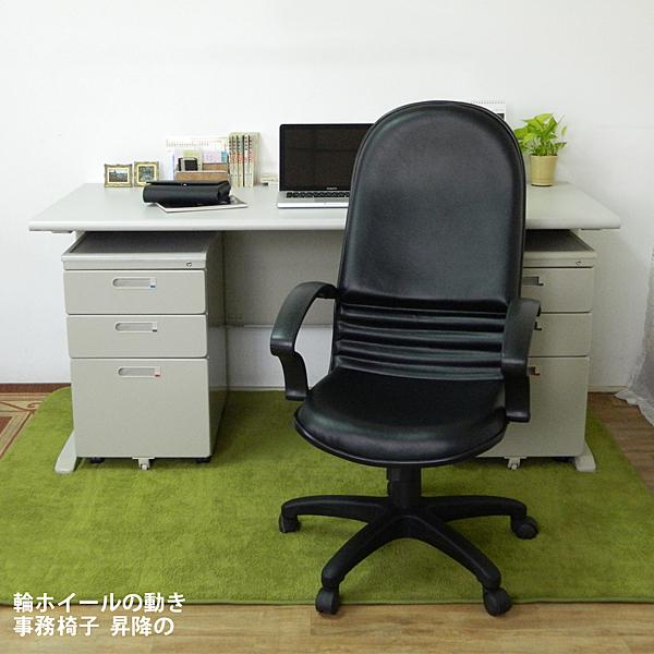 工作桌【時尚屋】CD150HE-32灰色辦公桌櫃椅組Y700-9+Y702-19+FG5-HE-32/DIY組裝/台灣製/電腦桌