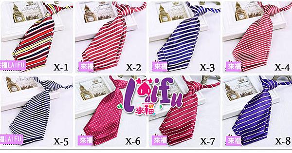 ★依芝鎂★k274超短版小領帶學生領結領花糾糾,售價69元