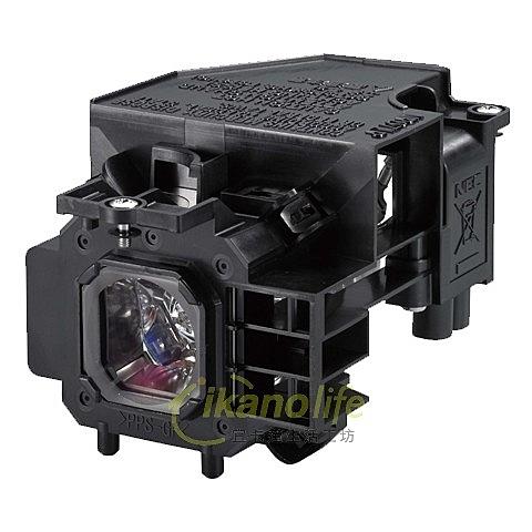 NEC-OEM副廠投影機燈泡NP14LP / 適用機型NP410