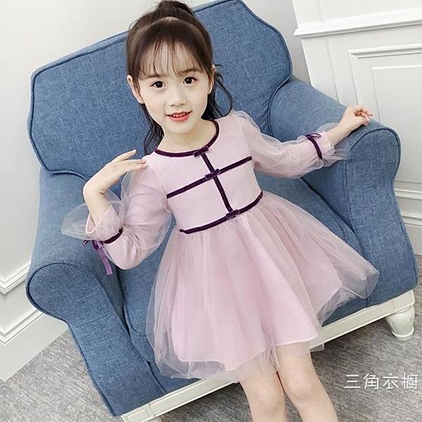 女童秋裝長袖洋裝2020新品韓版長袖裙子中大童洋氣兒童公主網紗裙潮