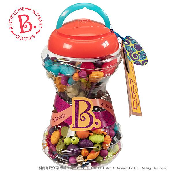 B.Toys  波普珠珠 苗條罐