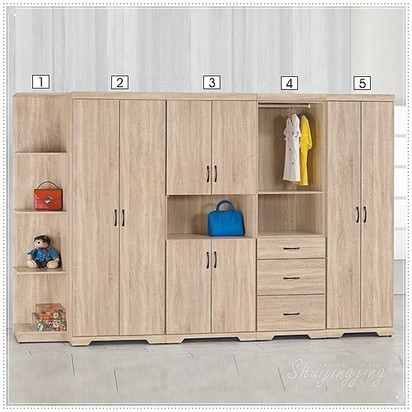 【水晶晶家具/傢俱首選】HT1529-4 艾菲爾橡木60×203公分低甲醛三抽衣櫃(圖編號4)