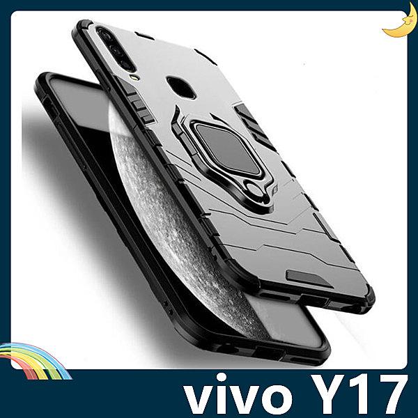 vivo Y17 軍事鎧甲保護套 軟殼 黑豹戰甲 車載磁吸 指環扣 支架 矽膠套 手機套 手機殼