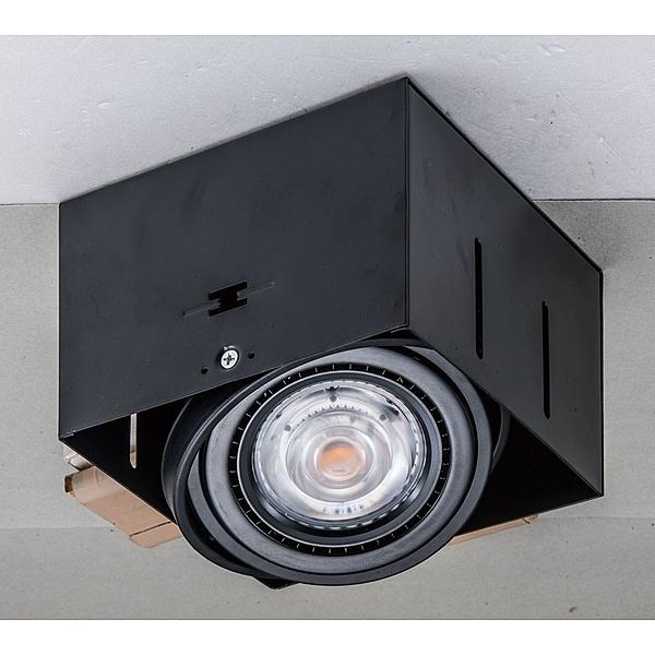 【捷柏瑞】 12W AR111透鏡型無邊盒燈/1燈