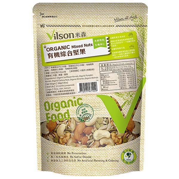 米森~有機綜合堅果(未烘培)200公克/包
