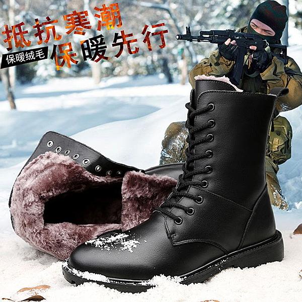 冬季皮靴男刷毛保暖棉鞋高筒靴棉靴靴子男士軍靴機車靴【英賽德3C數碼館】