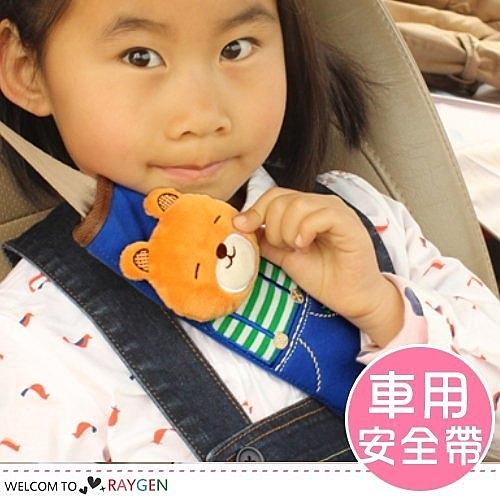 立體動物造型汽車安全帶套 護肩套