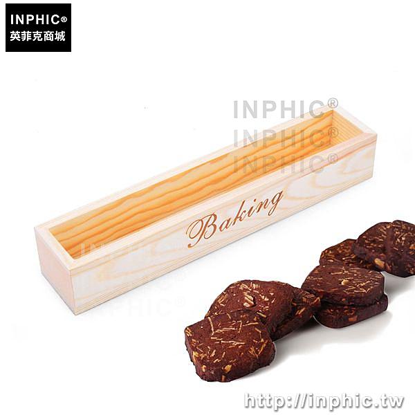 INPHIC-長方形木框餅乾盒餅乾模烘焙模具木制餅乾壓模_Z2WM