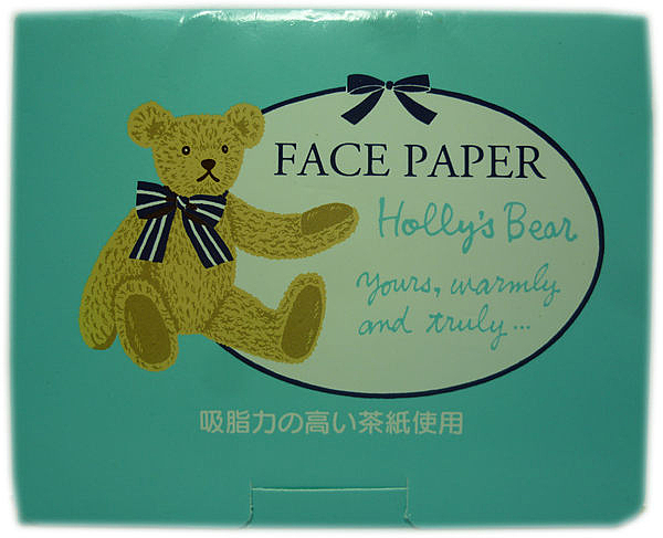 【震撼精品百貨】Holly's Bear 泰迪熊~吸油面紙『淺藍綠』