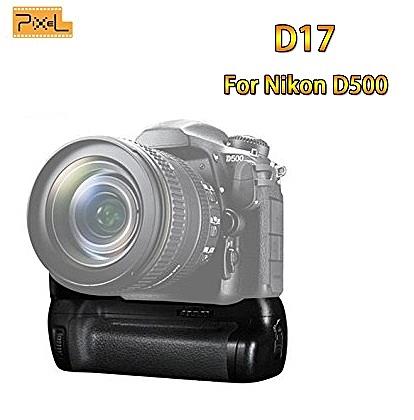 【聖影數位】Pixel 品色 D17 電池手把 (類似 MB-D17 適用 Nikon D500 ) 開年公司貨
