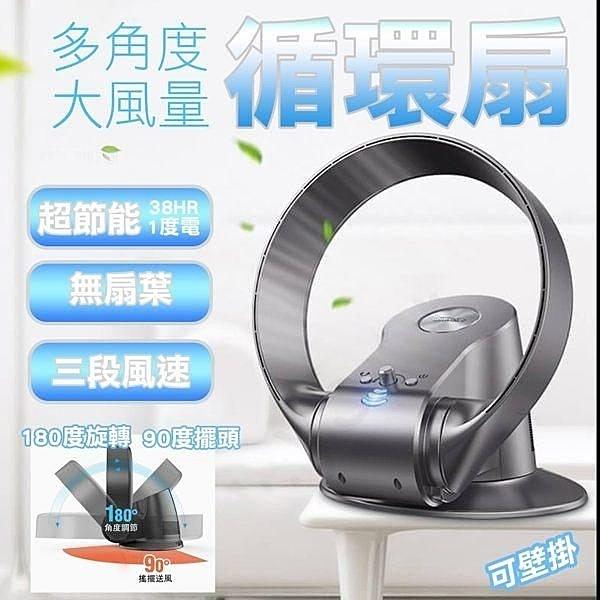 台灣現貨 新品 K無葉電風扇110V 無葉風扇 落地台式塔扇 12吋壁扇 掛扇 年終大促
