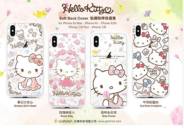 88柑仔店~ 三星2018 A7 Hello Kitty聯名施華洛2018 A9鑲鑽手機殼 透明硅膠防摔保護套A8 Star