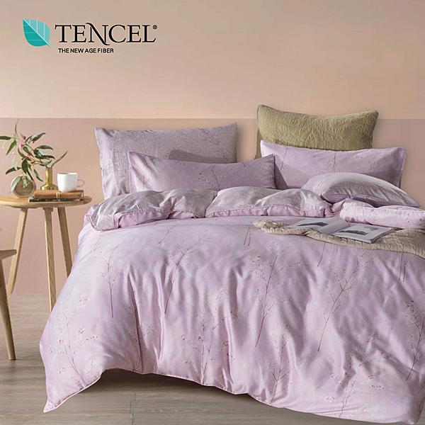 天絲 Tencel 諾微 床罩 雙人七件組 100%雙面純天絲 伊尚厚生活美學