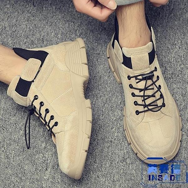 馬丁靴男板鞋老爹鞋百搭鞋子休閒皮鞋運動板鞋【英賽德3C數碼館】