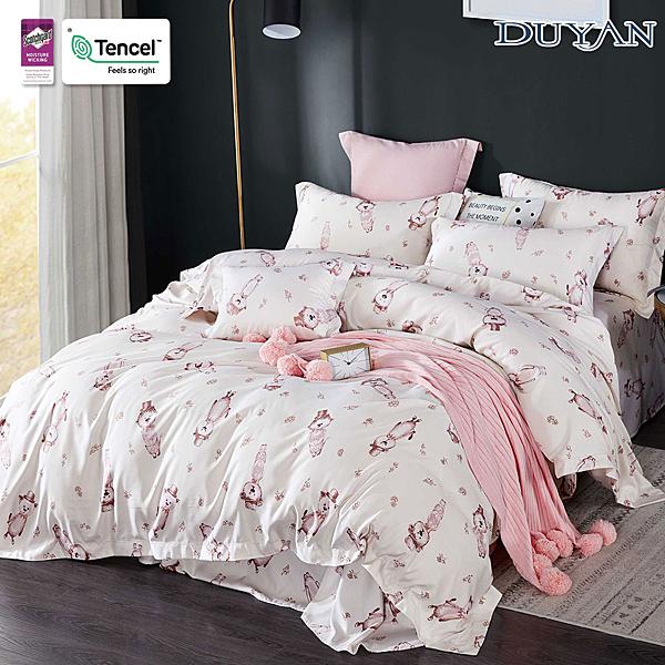 《DUYAN竹漾》天絲雙人床包被套四件組-晚安茉莉
