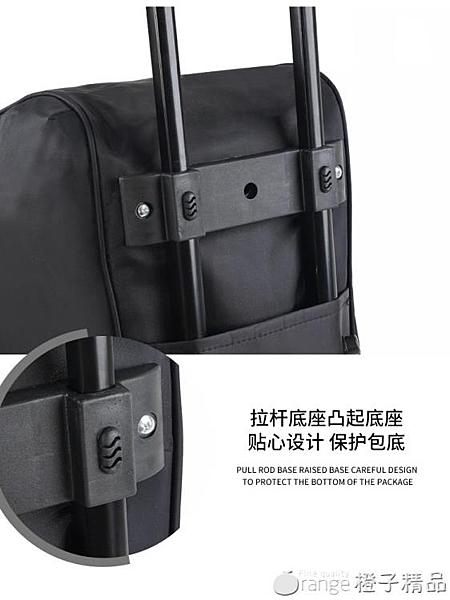 韓版旅行拉桿包女輕便大容量防水行李包可折疊手提拖包登機拉包男   (橙子精品)