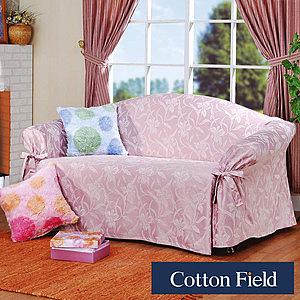 棉花田Cotton Field 艾貝拉 提花單人沙發便利套 粉色