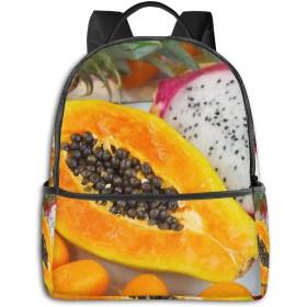 ファッションミニ旅行バックパック、ティーンボーイズガールズレディースメンズ-キュートスクールショルダースクールバッグ-テーブルの上のエキゾチックなフルーツ