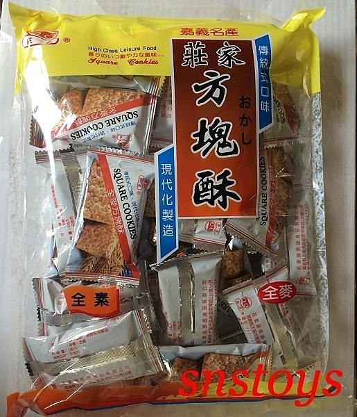 sns 古早味 懷舊零食 方塊酥 莊家方塊酥 (全素)330公克 超好吃餅乾推薦