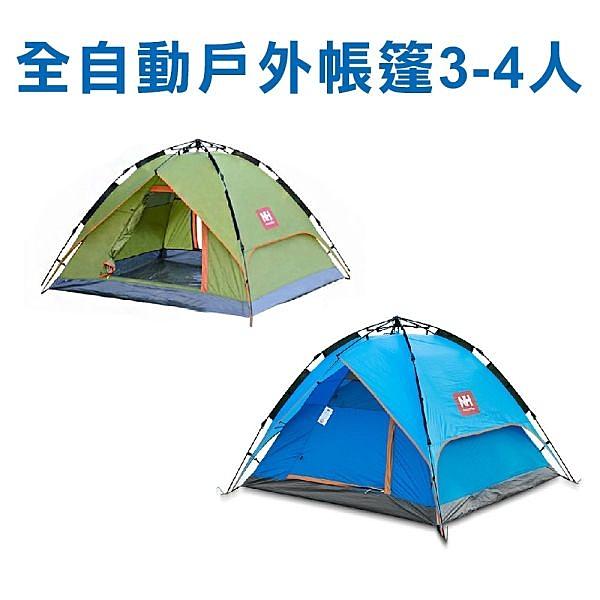 NatureHike 3-4人 全自動戶外帳篷(免運 登山 露營 速開 60182